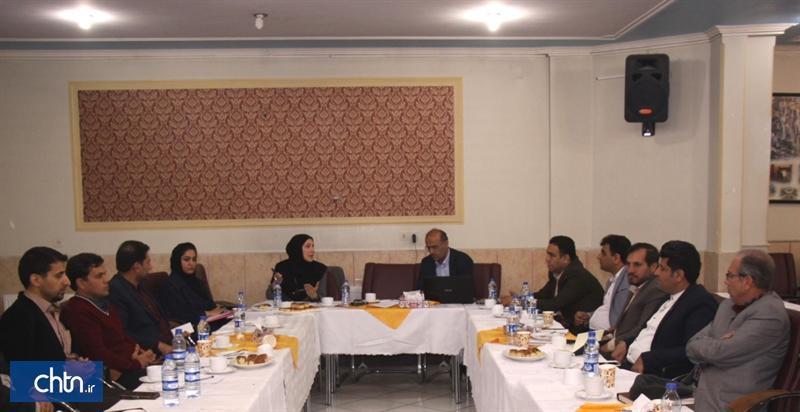 مسائل حقوقی آثار ثبت جهانی استان فارس مورد بررسی قرار گرفت