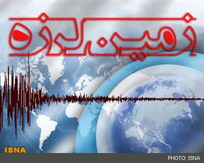 وقوع زمین لرزه 5.7 ریشتری در شهرستان خوی